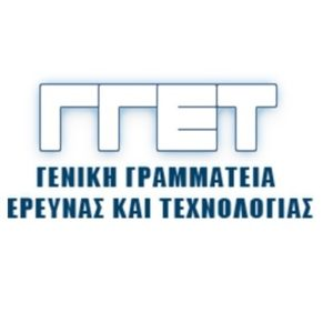 Γενική Γραμματεία Έρευνας & Τεχνολογίας