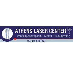 Athens Laser Center