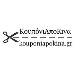 Κουπονι Απο Κινα