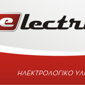 Electricity Stores