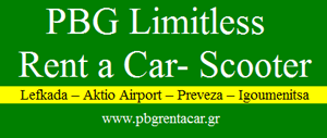 Cheap Car Rental Preveza Airport, Cheap Car Rental Lefkada, (A) Small Cars Offers 2019, Full insurance, Pay much Less, PBG Limitless & You are Covered 100%.