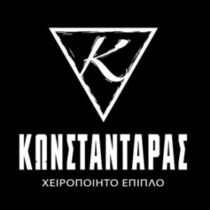 Konstantaras – Χειροποίητα έπιπλα
