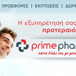 primepharmacy