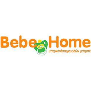 Bebe Home – Βρεφικά Είδη, Είδη Μπεμπέ & Βρεφικά Έπιπλα