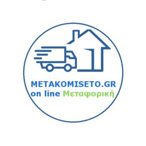 Φθηνές μεταφορές μετακομίσεις Αθήνα