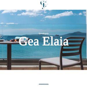 Ξενοδοχείο Gea Elaia