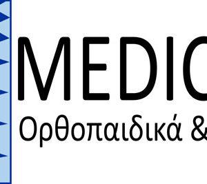 Medicalfa Ορθοπεδικά