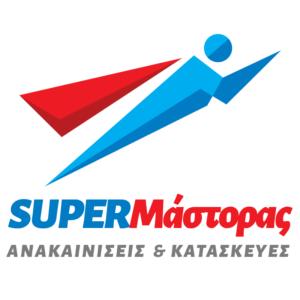 Ανακαινίσεις- Κατασκευές SUPERΜάστορας