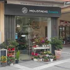Moustakas flowers