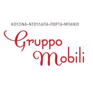 Gruppo Mobili