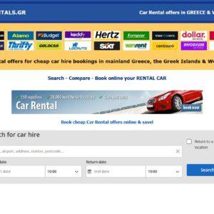 CarRentals.gr car rentals website