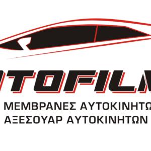 Στην AutoFilms θα βρεις τις κορυφαίες αντηλιακές μεμβράνες αυτοκινήτων και κτιρίων
