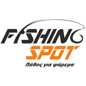 Είδη Αλιείας Fishing Spot