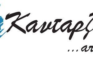 Kantarzoglou.gr