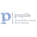 Pupils Αγγλικά για παιδιά με μαθησιακές δυσκολίες