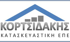 Ανακαινίσεις,Μελέτες,Εκδοση οικοδομικών αδειών,Μεταλλικές κατασκευές-ΚΟΡΤΣΙΔΑΚΗΣ ΚΑΤΑΣΚΕΥΑΣΤΙΚΗ ΕΠΕ -Αιγάλεω-Αθήνα