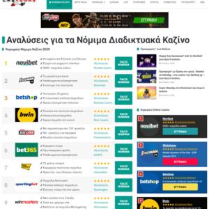 Lasvegas.gr