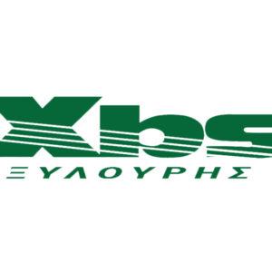Χημικές Τουαλέτες XBS Xylouris