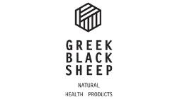 Greek Black Sheep natural health products