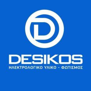 Λογότυπο της Desikos