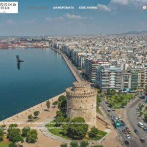 Φοιτητικά Σπίτια Θεσσαλονίκη