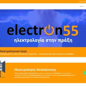 electron55